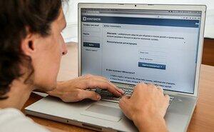 ВКонтакте блуждает вирус, ворующий деньги у пользователей