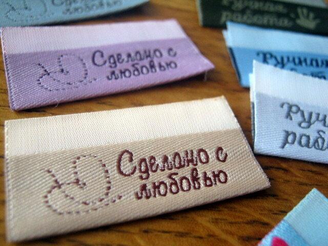 Бирка текстильная своими руками 53