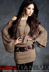 Азиатское кимоно, платье-туника.