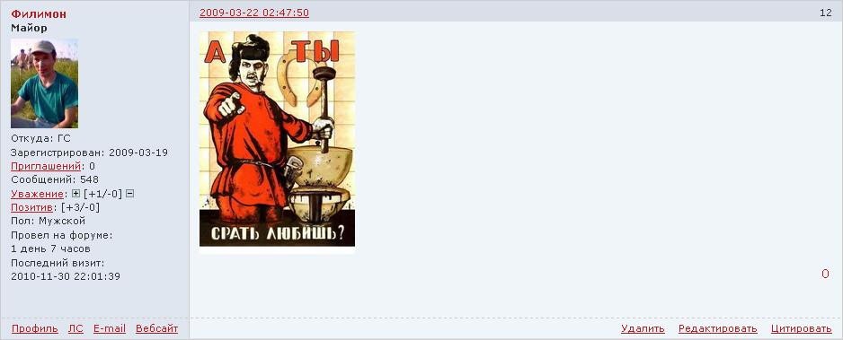 http://img-fotki.yandex.ru/get/51/18026814.1b/0_61e1d_8cef4f9e_XXL.jpg