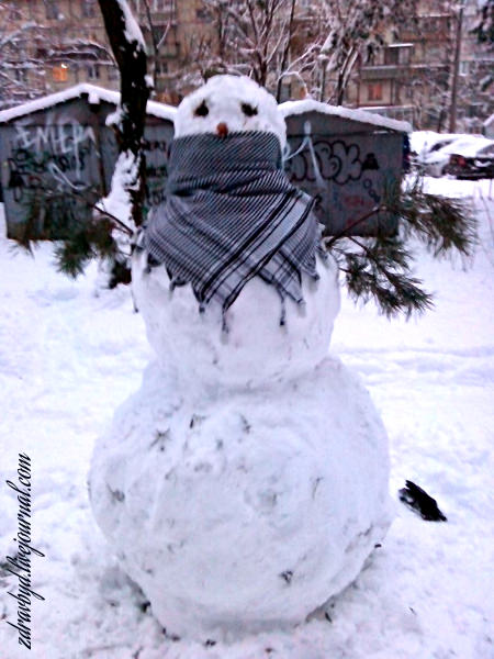снеговик террорист
