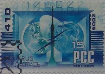 Белоруссия 2006 рсс 15 лет