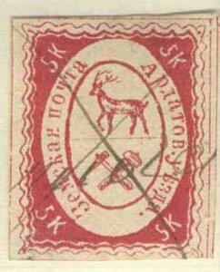 1878 Ардатов