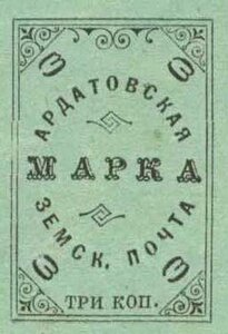 1910 Ардатов