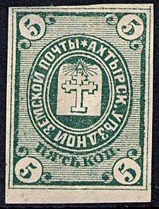 1872 Ахтырка