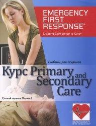Книга Курс Primary and Secondary Care