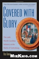 Книга Covered with Glory: The 26th North Carolina Infantry at the Battle of Gettysburg