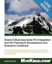 Книга Oracle E-Business Suite R12 Integration and OA Framework Development and Extension Cookbook
