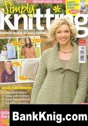 Журнал Simply Knitting February 2009 jpeg 5,8Мб