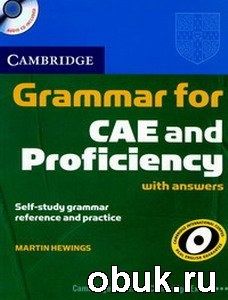 Аудиокнига Martin Hewings - Cambridge Grammar for CAE and Proficiency with answers and Audio CD's