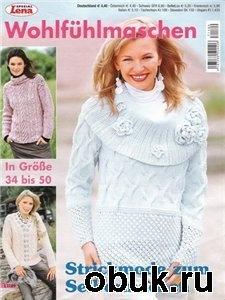 Журнал Lena Special (30 номеров) 2001-2010
