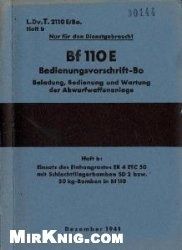 Книга Bf 110 E Bedienungsvorschrift-Bo.  Heft 2