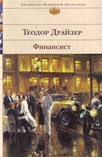 Книга Кто прочитал эту книгу - тот заочно получил высшее образование!