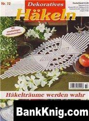 dekoratives hakeln №72