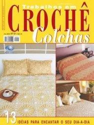 Trabalhos em croche №1, 2006 Colchas