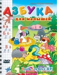 Книга Бадей Сергей - Собрание сочинений из 15 книг