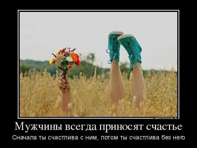 три картинка будь оптимистом на колени улица