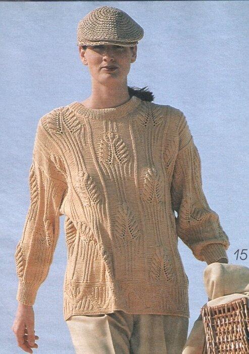 45Verena №2 1994