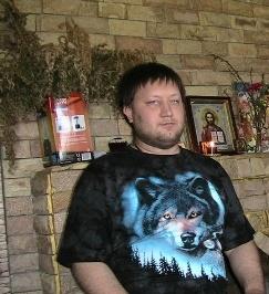 маг Сергей Болтенко