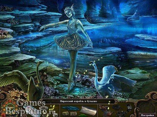 Темные предания: Зачарованный принц