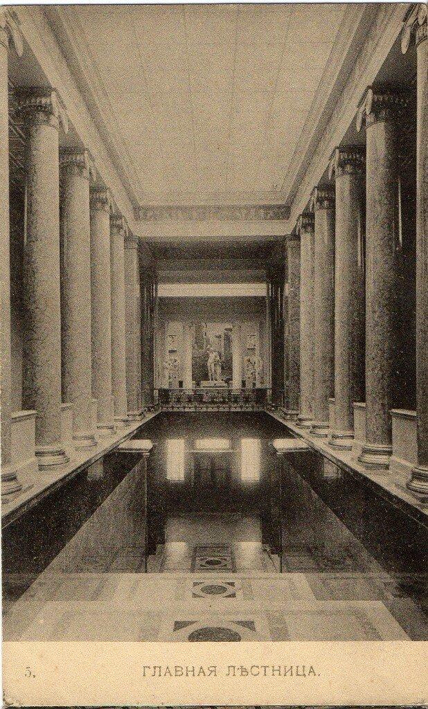Музей изящных искусств. Главная лестница