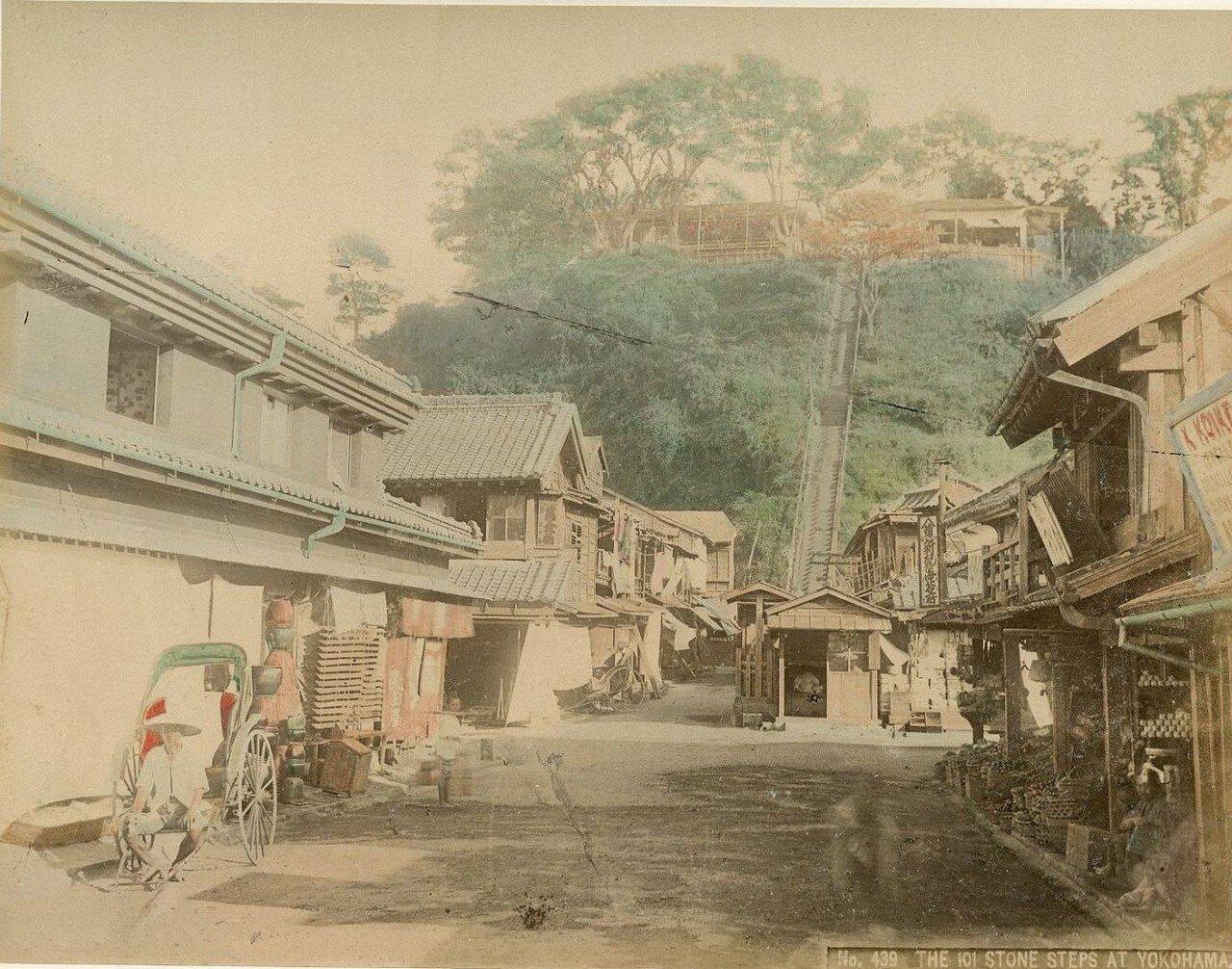 Иокогама. 101 каменная ступень