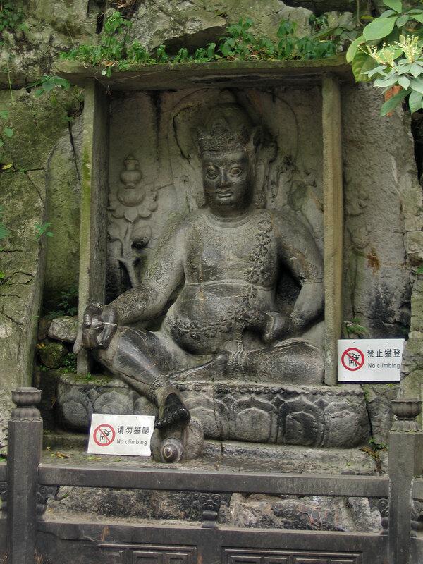 Будда, высеченный в скале, Монастырь Линъиньсы, Ханчжоу