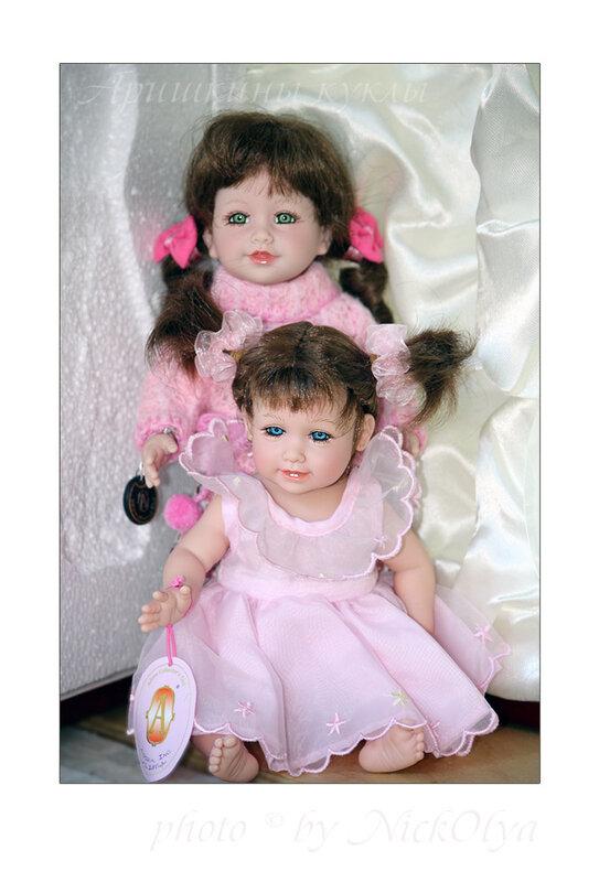 Adora Катрин и Adora Club Doll Клава