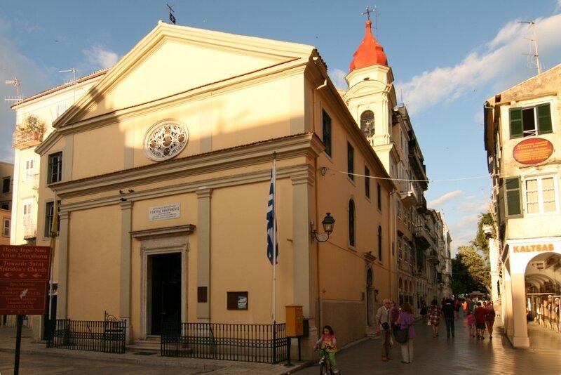 Керкира - старый город