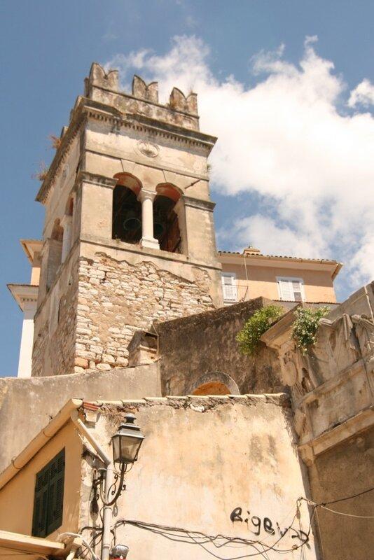 Корфу, Керкира, Старый город