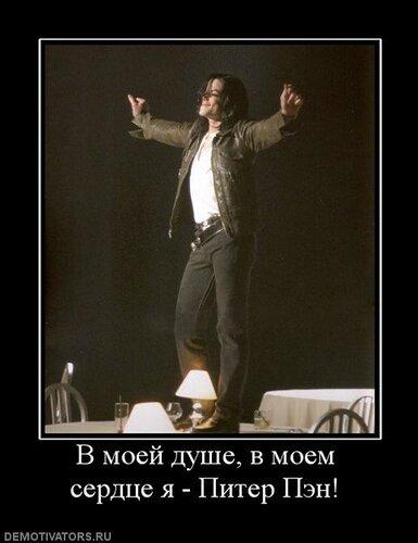 http://img-fotki.yandex.ru/get/51/m-jackson-info.6/0_34670_19a2a9c8_L.jpg