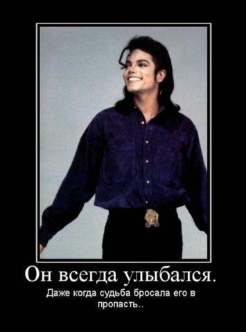 http://img-fotki.yandex.ru/get/51/m-jackson-info.7/0_3467b_74f3d05f_L.jpg