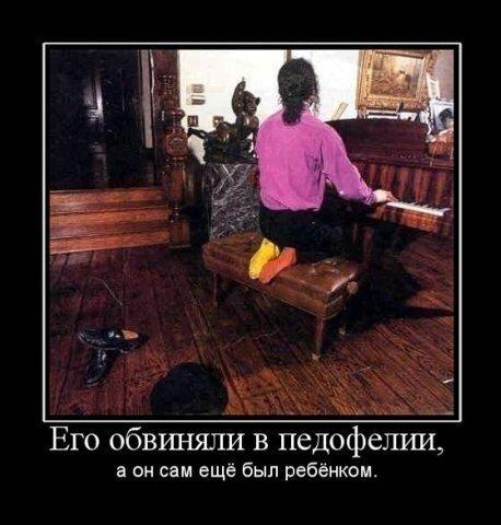 http://img-fotki.yandex.ru/get/51/m-jackson-info.7/0_3468c_aff483e6_L.jpg