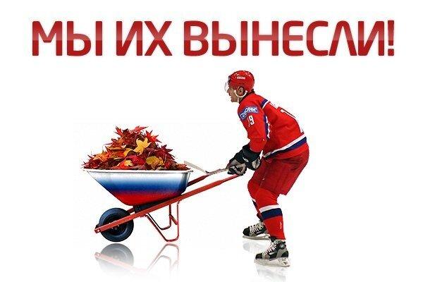 Хомяков, ура нашим хоккеистам картинки