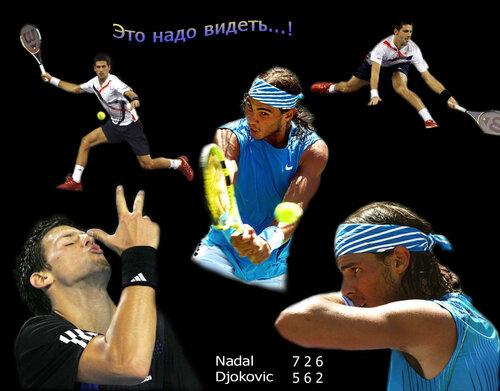 любителям тенниса