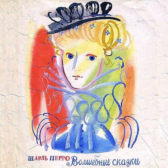детские рассказы или сочинения про библиотеку
