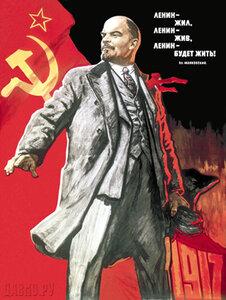 Ленин - плакат