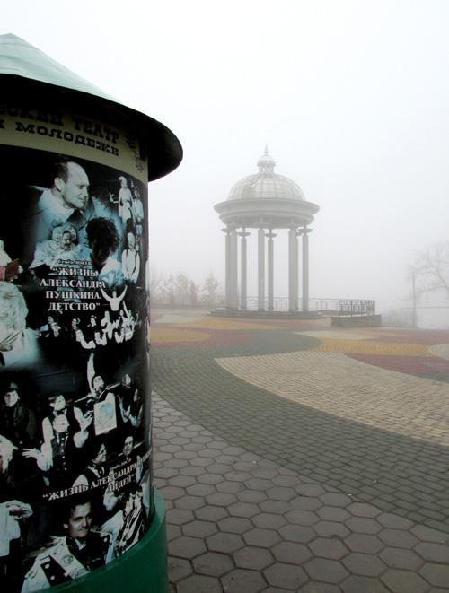 туман на Театральной площади 592.jpg