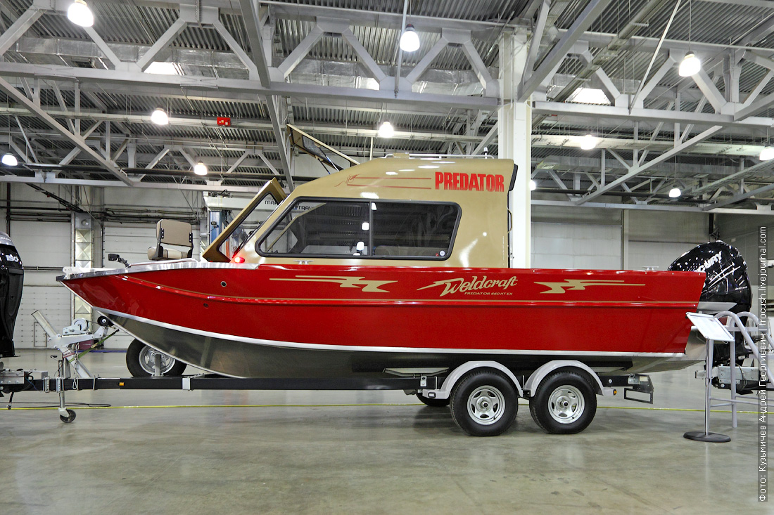 выставка катеров и яхт 2015 Weldcraft 22 Predator