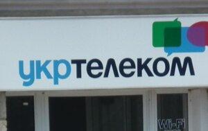 В Севастополе захвачено здание Укртелекома