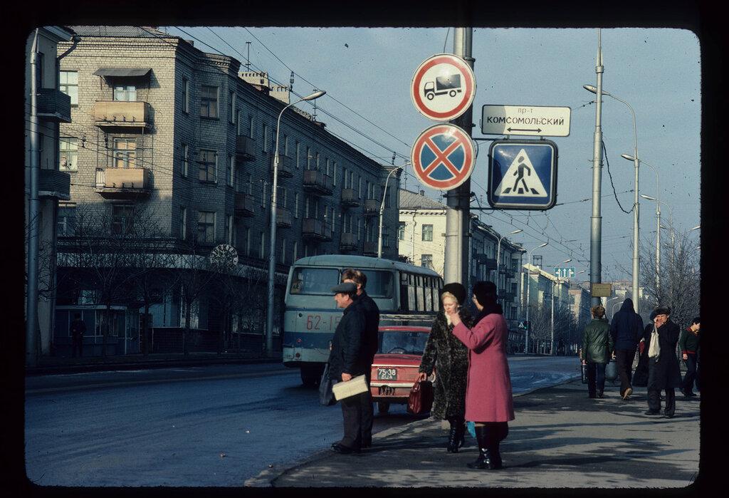 1979 Донецк4.jpg