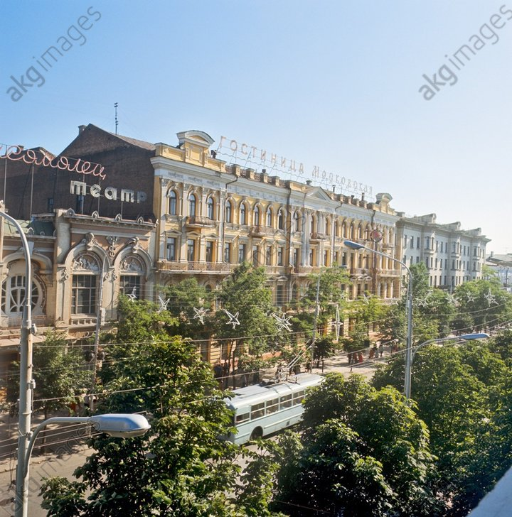 Hotel 'Moskovskaya'