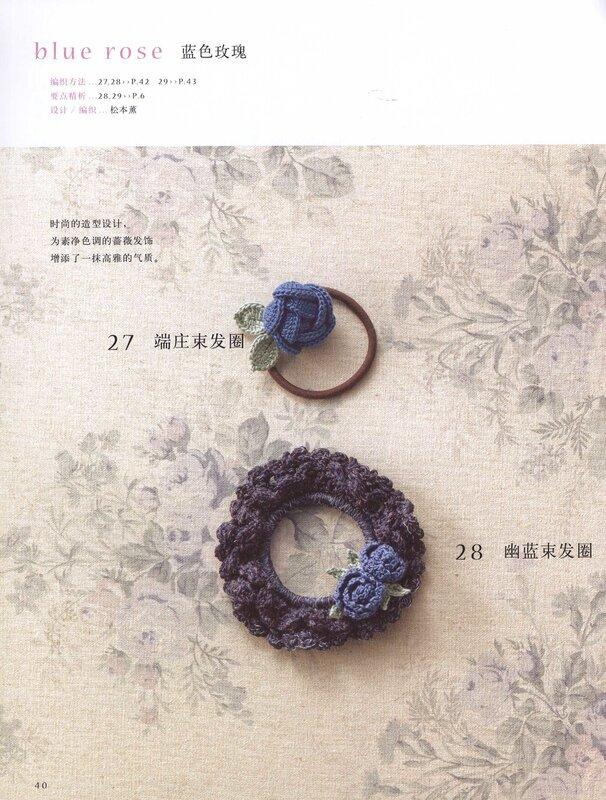 Asahi Original. Rose - Rose - Rose 2013 - 编织幸福 - 编织幸福的博客