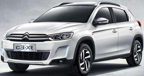 Автокомпания Citroen создала кроссовер нового поколения