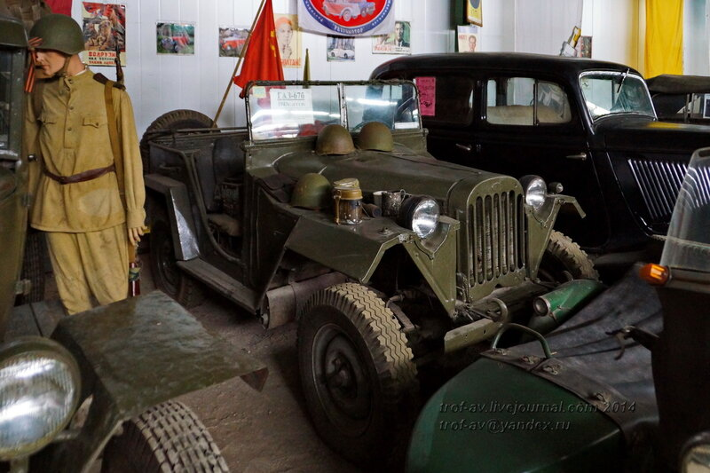 ГАЗ-67б, 1943 г. Ломаковский музей старинных автомобилей и мотоциклов, Москва
