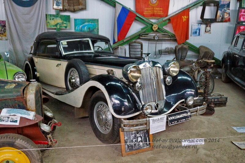 Horch 853,1935 г. Ломаковский музей старинных автомобилей и мотоциклов, Москва