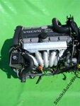 Двигатель B 5204 T3 2.0 л, 226 л/с на VOLVO. Гарантия. Из ЕС.