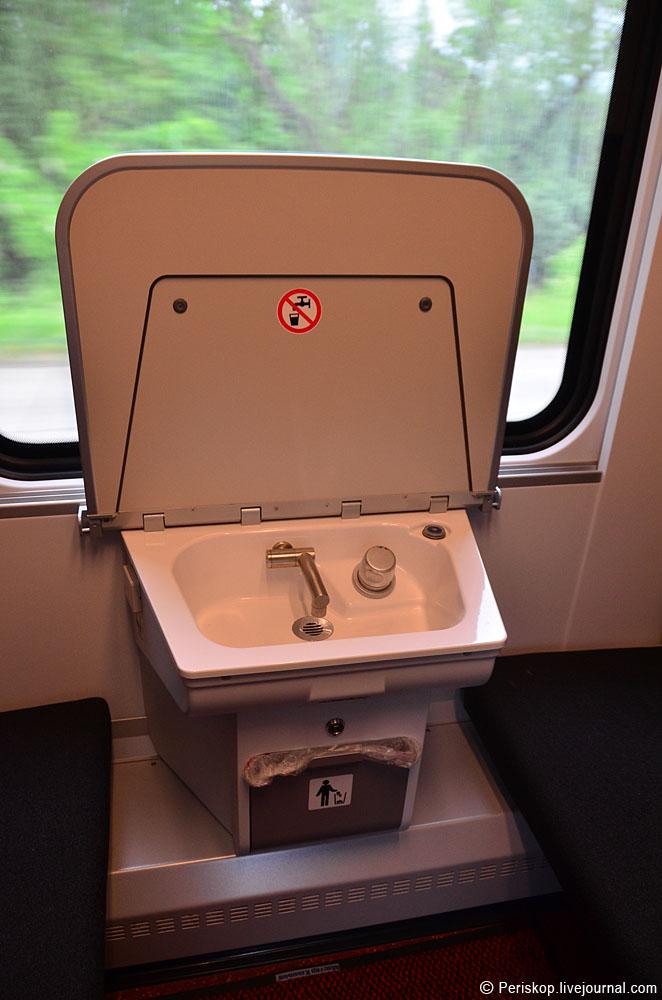 фото боковое нижнее место в поезде