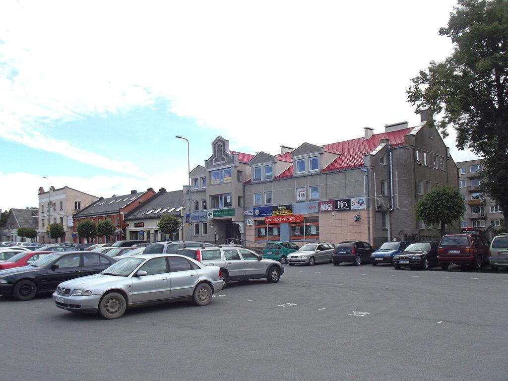 Кретинга