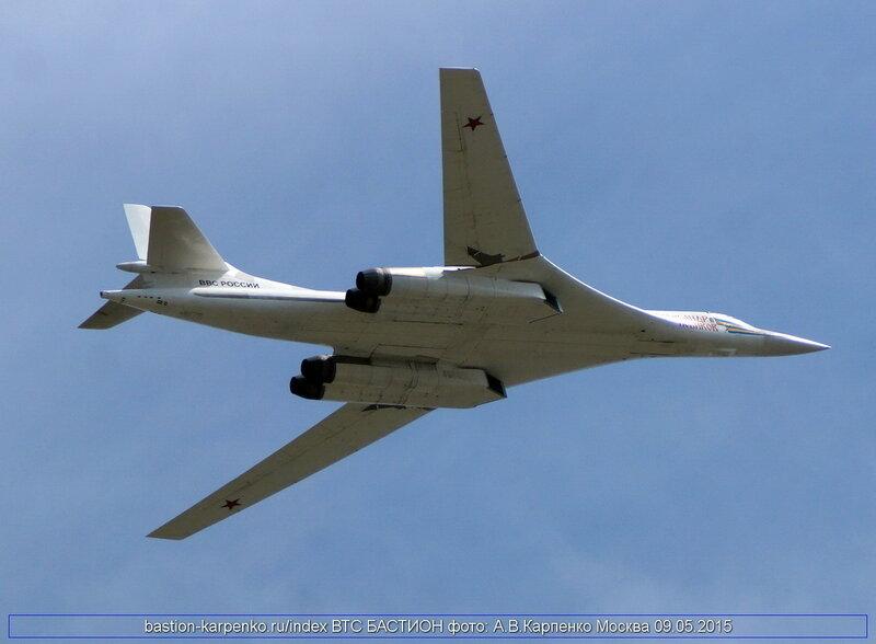 TU-160_PARAD_MOSKVA_150509_06.JPG